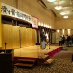 くまもと県民文化賞受賞の尺八演奏、さすがです。