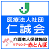 pr06-jinsei
