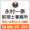 pr12-nagamura